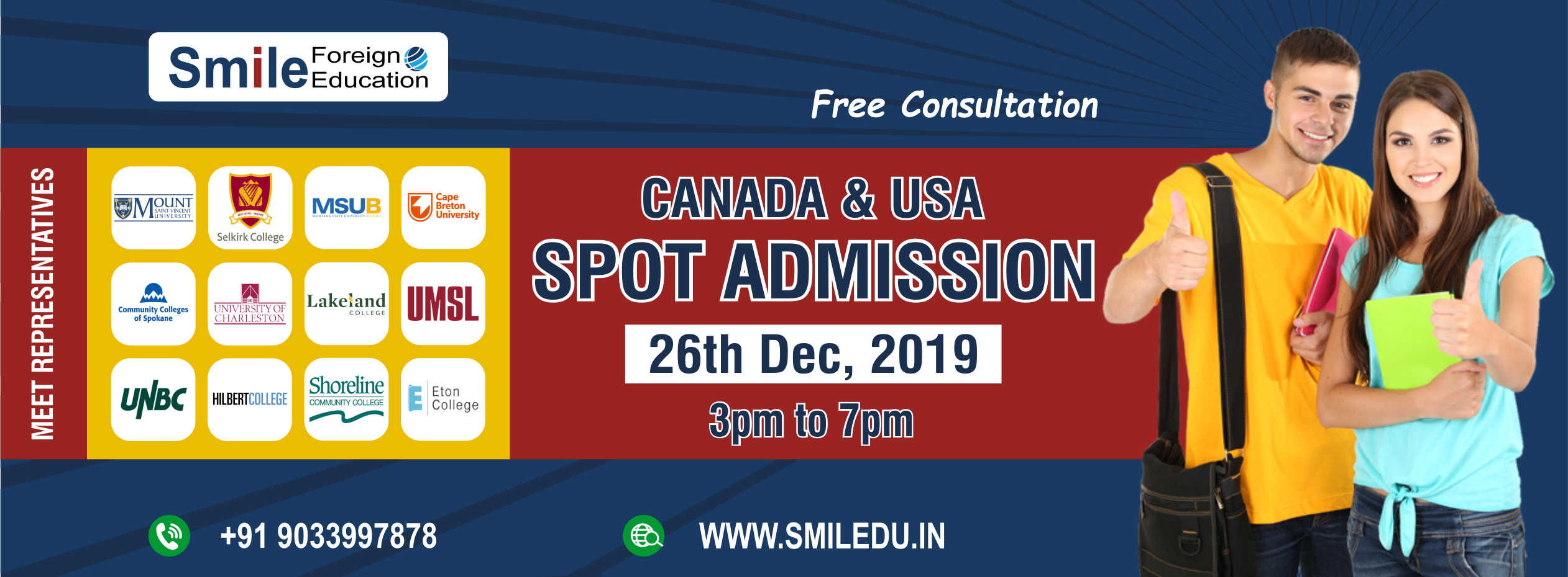 GET SPOT ADMISSION USA & CANADA – FREE ENTRY
